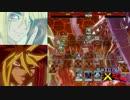 【遊戯王ADS】ファンサービスの時間だオラァ!!