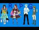 RPG 【UTAU合唱】