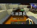 【Minecraft】ありきたりな工業と魔術 Part11【ゆっくり実況】