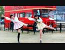 【田中みかん】ビバハピを踊ってみた。【ねこなび】