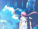 ARIAのサントラっぽいBGM