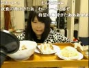 【ニコニコ動画】【ニコ生】千野ちゃん vs ラーメン定食【夜食】を解析してみた