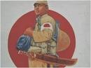【安全保障講座】日本が戦ってくれて感謝しています~台湾編 Part2[桜H26/1/23]