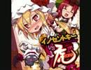 【ニコニコ動画】【東方vocal】Toho-Assisted-Speedrun!!!を解析してみた