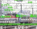 蓄電池駆動車両 EV-E301系 甲種輸送 生中継 前編アーカイブ