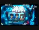【ニコニコ動画】【2014/1/23 15:00】ピョコ生#144 関係者ヅラしてパチンコ新作発表会に潜入!を解析してみた