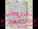 【ニコニコ動画】合成音声の朗読 現代語訳『今昔物語集 巻第二十七 霊鬼』1 第1~11を解析してみた