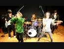 【ドーナツホール】バンドで演奏してみた【Re:ply×鈴木ぷよ】 thumbnail