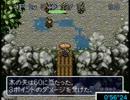 【日刊】 鬼畜な風来のシレン1フロア60秒縛り part31 【実況】