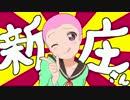 てーきゅうさん thumbnail