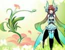 【UTAUカバー】親指姫のための造花【蜜歌ツミ】