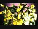 【歌ってみた】ジョジョの奇妙な旅絵巻 いちご大福&サーセン=サーモン thumbnail