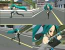 【MMD】アニメ走りっぽいモーション配布