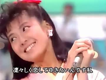 から 陽子 南野 さん はい 通る が