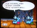 ペーパーマリオRPG実況プレイ part16【超々ノンケ冒険記☆真多重縛りの旅】 thumbnail