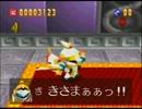 【爆ボンバーマン】初心者でもできるフルコン講座 最終講【実況】 thumbnail