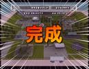 【実況】 ジェットコースターに乗ると人は死ぬ 最終回 thumbnail