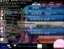 【ロイロゲームレコーダー】osu!をプレイしながら録画テスト