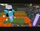 【Enderbent】パンツとサルの難破Minecraft【実況】Part6 thumbnail
