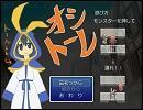 【ニコニコ自作ゲームフェス3】オシトーレ 紹介動画【パズル】