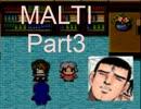 【実況】美少女がマンションで記憶喪失!?「MALTI」を冒険!part3