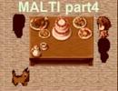 【実況】美少女がマンションで記憶喪失!?「MALTI」を冒険!part4