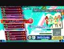 トリコロール・エア・ライン EXTREME (FINE0 106.18%) 【Project DIVA Arcade FT】
