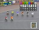 オートレース 年間ベストマッチ2006