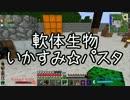 【Minecraft】ありきたりな工業と魔術 Part18【ゆっくり実況】 thumbnail