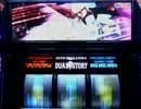 【ニコニコ動画】【回胴迷宮】パチスロ デュアルストーリー 万枚チャレンジ⑥ 第弐部を解析してみた