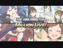 【ニコニコ動画】アイドルマスター合作「ミリオンライブ!1st Anniv.Stage」告知CMを解析してみた