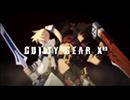 『GUILTY GEAR Xrd -SIGN-』 アーケード版オープニング映像 thumbnail