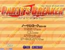 Party's Breaker OP