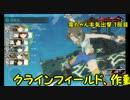 【ニコニコ動画】【艦これ】電ちゃんと行く!艦隊これくしょん Part.32【ゆっくり実況】を解析してみた