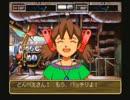◆ワンダープロジェクトJ2 実況プレイ◆part4 thumbnail