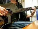 【ニコニコ動画】【ニコカラ】ひぐらしのなく頃に「you」-Acoustic ver.-【アコギ】を解析してみた