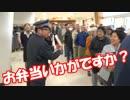 【ニコニコ動画】13万円で第六次ゆっくりブートキャンプ目指してみるべさ!【その3】を解析してみた