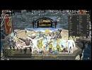 NGC『ファイナルファンタジーXIV: 新生エオルゼア』生放送 第2回 2/2 thumbnail