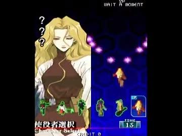 式神の城・AC版 ??? 59.9億・1 - ニコニコ動画