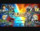 EXVSFB 初乗りDLC ジョニーライデン専用ザク 対戦動画