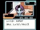 【GB】怪人ゾナー ナゾラー(ニセラー)
