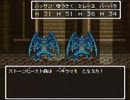 【初見実況】DQ6幻の大地へうp主も無理矢理ついて行く part15
