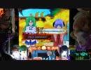【パチンコ】 CRひぐらしのなく頃に頂 MAX 惨劇10回目 thumbnail