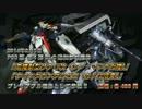PS3ガンダムEXVSフルブースト 2/5第1弾配信機体PV