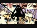 歌ってみた神曲メドレー Vol.5【作業用BGM】 thumbnail