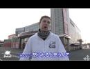 iPeka3【熊本編・#1】 thumbnail