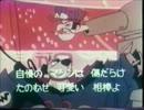 1990年VHS版・チキチキマシン猛レース thumbnail