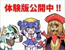 【自作ゲーム】ソーサランド Part4