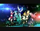 【ニコカラ】DECORATOR【オンボーカル】 thumbnail