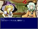 第36位:【東方】誘われてユクモ村 最終話終了後1【MH】 thumbnail